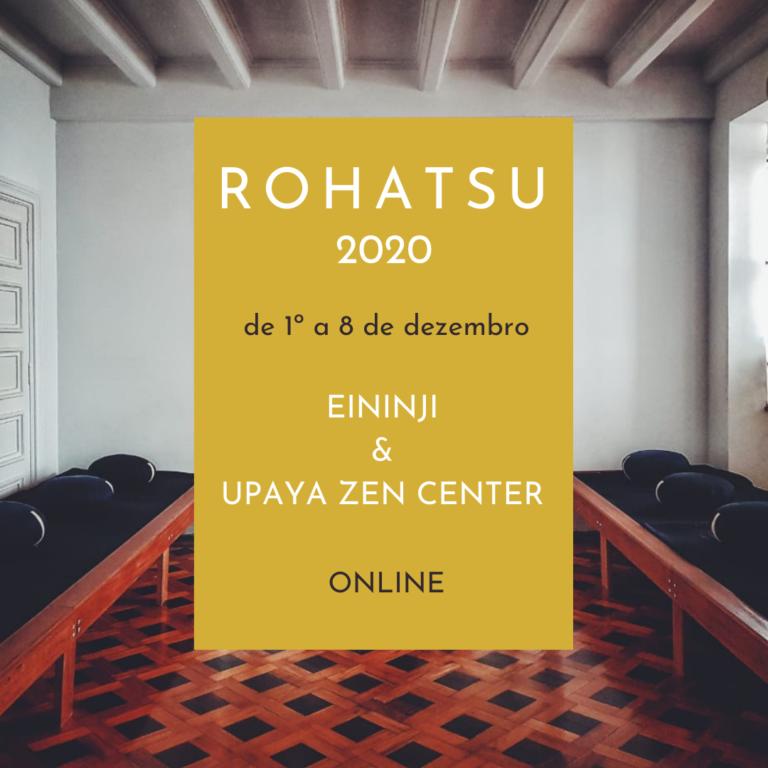 eee 768x768 - Rohatsu 2020